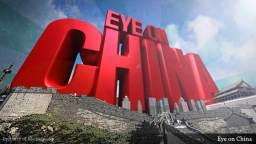 eyeOnchina