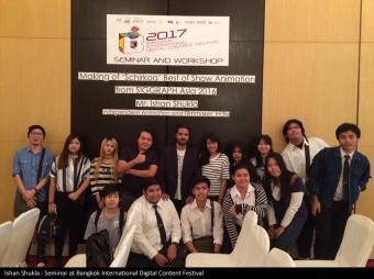 bkk_conference4